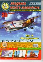 BS-AN-2-Malev.0001