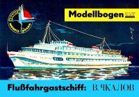 Galerie-AB-MB-KMB-K-Friedrich.0010