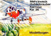 Galerie-KMB-G-Krabs.0013