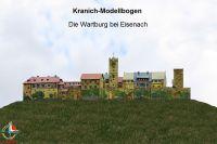 Galerie-WARTBURG-Eisenach.0001