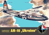 KMB-AN-10.0001