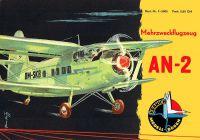 KMB-AN-2.0001