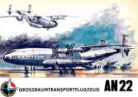 KMB-AN-22.0001