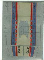 KMB-AN-24.0001