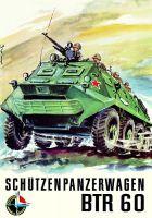KMB-BTR-60.0001