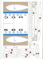KMB-IL-18.0011