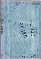 KMB-IL-62.0009