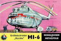KMB-Mi-6.0001
