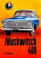 KMB-Moskwitsch.0001
