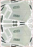 KMB-TU-114-2.0006