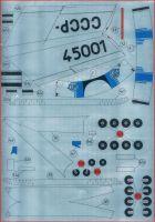 KMB-TU-124-2.0008