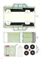 PAB-BM-Nr-5.0035