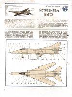 TS-MiG-23.0001